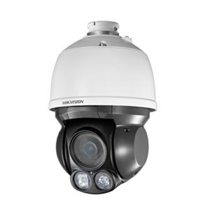 Видеокамера поворотная уличная Hikvision DS-2DE4582-AE